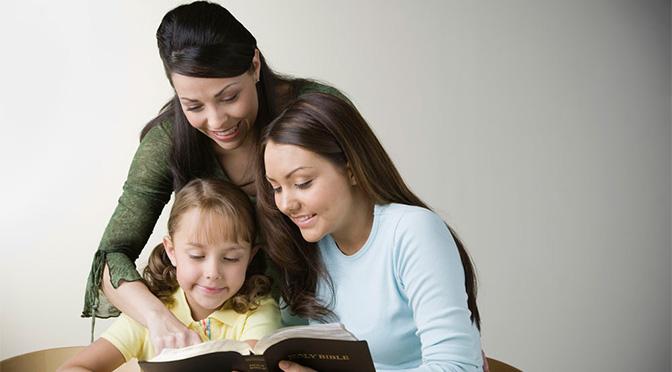 ¿Cómo entender las escrituras?